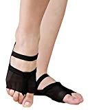 BELLYQUEEN Paires Coussinet pour Danse Oriental Ballet Femme Strings Pied Dance Wear Chaussure de Danse Jazz Chair Noir 4 Tailles ...