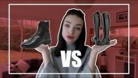 Boots VS Bottes : Que choisir ?